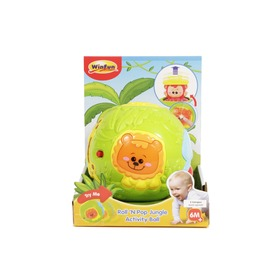 Világító dzsungel labda Itt egy ajánlat található, a bővebben gombra kattintva, további információkat talál a termékről.
