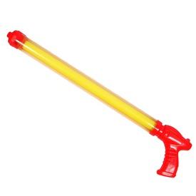 Pumpás vízipisztoly - 60 cm, narancssárga Itt egy ajánlat található, a bővebben gombra kattintva, további információkat talál a termékről.