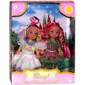 Beryl hercegnő baba 2 darabos készlet Itt egy ajánlat található, a bővebben gombra kattintva, további információkat talál a termékről.