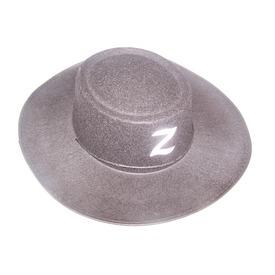 Textil Zorró kalap Itt egy ajánlat található, a bővebben gombra kattintva, további információkat talál a termékről.