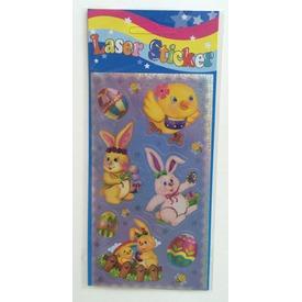 Húsvéti matrica Itt egy ajánlat található, a bővebben gombra kattintva, további információkat talál a termékről.