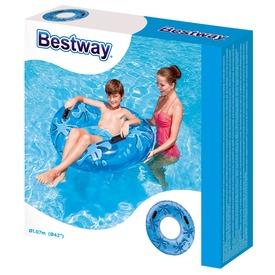 Felfújható úszógumi kapaszkodóval - 107 cm Itt egy ajánlat található, a bővebben gombra kattintva, további információkat talál a termékről.
