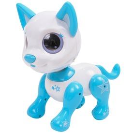Interaktív robot kutya