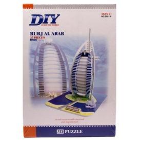 Burj Al Arab 37 darabos 3D puzzle Itt egy ajánlat található, a bővebben gombra kattintva, további információkat talál a termékről.