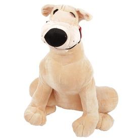Kutya ülő plüssfigura - 50 cm, többféle Itt egy ajánlat található, a bővebben gombra kattintva, további információkat talál a termékről.