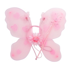Pillangó készlet szárnnyal - 40 cm Itt egy ajánlat található, a bővebben gombra kattintva, további információkat talál a termékről.