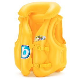 Gyerek úszómellény - sárga, 51 x 46 cm