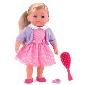 Charlotte kifesthető és fésülhető puha baba - 36 cm Itt egy ajánlat található, a bővebben gombra kattintva, további információkat talál a termékről.