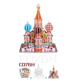 Híres építmények miniatűr 3D puzzle