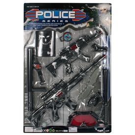 Rendőr fegyver készlet Itt egy ajánlat található, a bővebben gombra kattintva, további információkat talál a termékről.