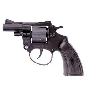 Pisztoly müa. patronos 8 lövetű  Itt egy ajánlat található, a bővebben gombra kattintva, további információkat talál a termékről.