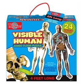 Jumbo puzzle, Emberi test  Itt egy ajánlat található, a bővebben gombra kattintva, további információkat talál a termékről.