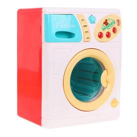 Elemes mosógép - fehér-lila
