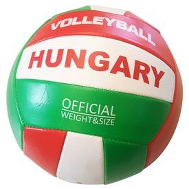 Röplabda Hungary  Itt egy ajánlat található, a bővebben gombra kattintva, további információkat talál a termékről.