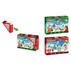 3D-s puzzlekarácsonyi csomag  Itt egy ajánlat található, a bővebben gombra kattintva, további információkat talál a termékről.