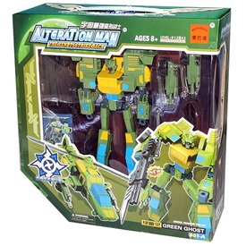 Alteration Man Green Ghost helikopter - 23 cm
