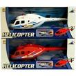 kép nagyításaMűanyag felhúzós helikopter - 22 cm, többféle