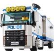 kép nagyítása LEGO City Mobil rendőri egység 60044