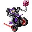 kép nagyítása LEGO® Ninjago Nindzsa éjjeli lopakodó 70641
