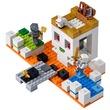 kép nagyítása LEGO® Minecraft Koponya aréna 21145
