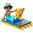kép nagyítása LEGO Disney Princess Jázmin hercegnő egzotikus palotája 41061