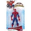 kép nagyítása Pókember: Ultimate Spiderman alap figura - 10 cm, többféle