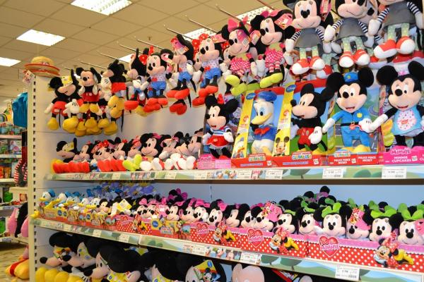 CAMPONA Disney